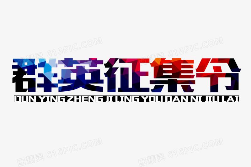 关于公开征集陕西知名品牌评价监督委员会委员的通知