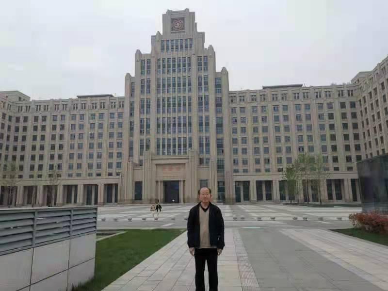 郝渊晓-西安交通大学经济与金融学院教授