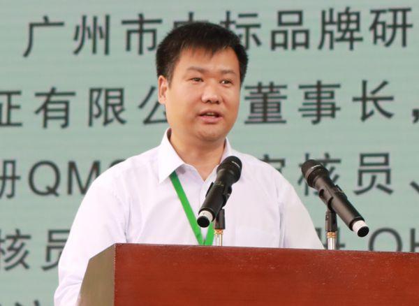 李武贤-广州市中标品牌研究院院长