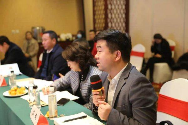 2021年陕西省企业品牌建设座谈会在西安成功举办